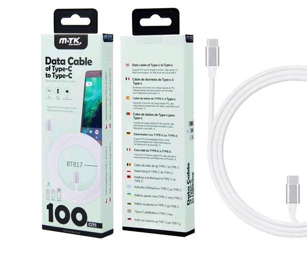 Cable de datos bt817 Type-C a Type-C con soporte pd  - 1m - Blanco
