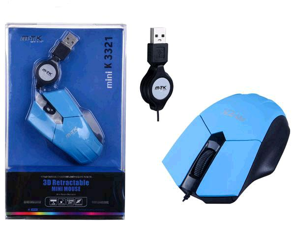 RATON RETRACTIL K3321 FANTOM AZUL MTK