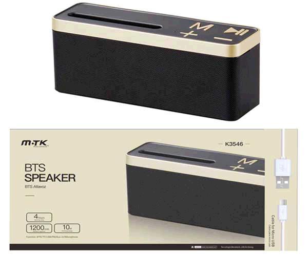 Altavoz bubble k3546 Bluetooth- MicroSD- USB- FM- oro MTK