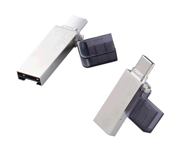 LECTOR DE MEMORIA MICROSD A USB - TYPE-C  PLATA  GT746