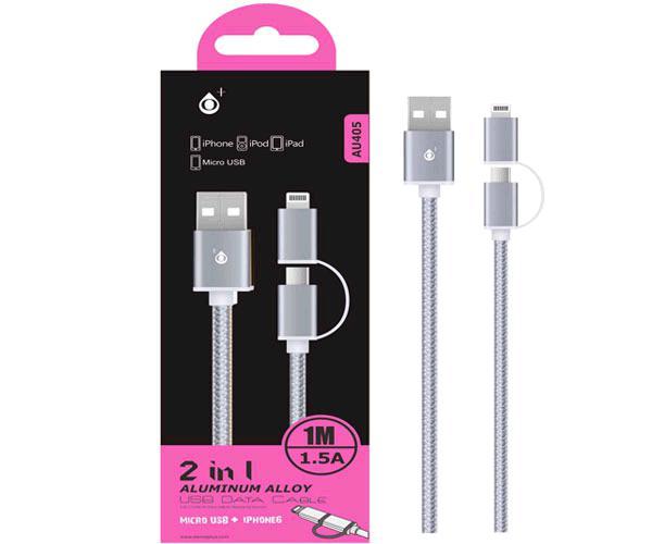 CABLE 2 EN 1 USB A MICROUSB + IPHONE 5-6-7 1M  AU405 PLATA