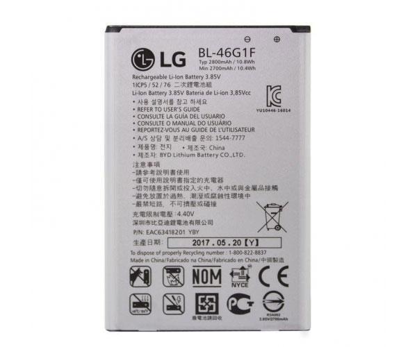 Bateria movil lg K10 2017  - BL-46G1F