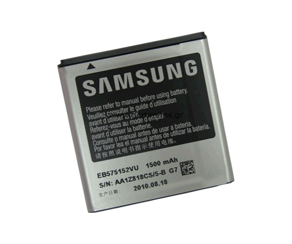 BATERIA MOVIL COMP. SAMSUNG GALAXY S / PLUS -  I9000 / I9001