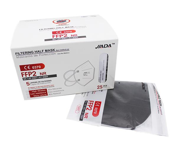 Mascarillas FFP2 negras caja de 25 unidades emblistadas individualmente con certificado impreso
