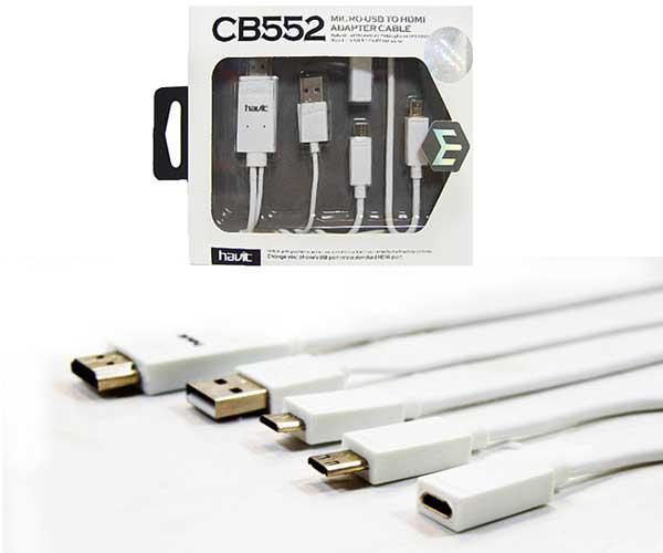 CABLE MHL MICROUSB A HDMI 5 PIN - 11 PIN  HAVIT HV-CB552  BLANCO