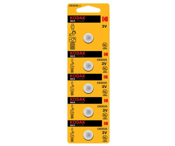 Pila boton litio cr2025 3v Kodak ( 5pcs)