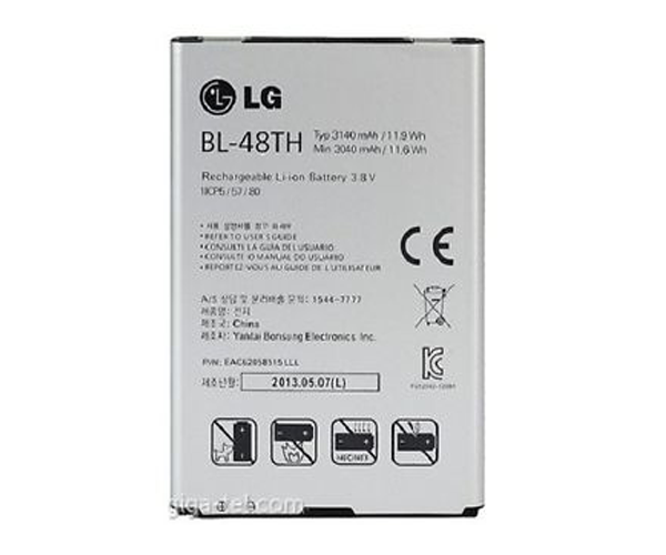 Bateria movil lg bl-48th  g pro