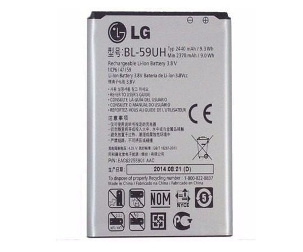 BATERIA MOVIL LG BL-59UH  G2 MINI-F70