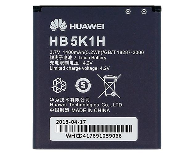 BATERIA MOVIL HUAWEI U8650 HB5K1H