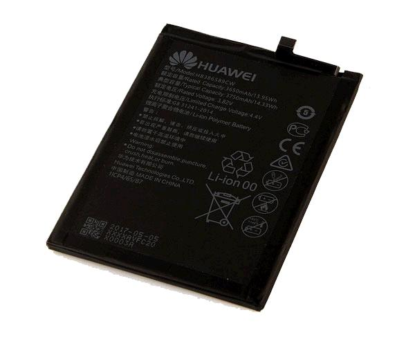 BATERIA MOVIL HUAWEI P10 PLUS - HB386589CW