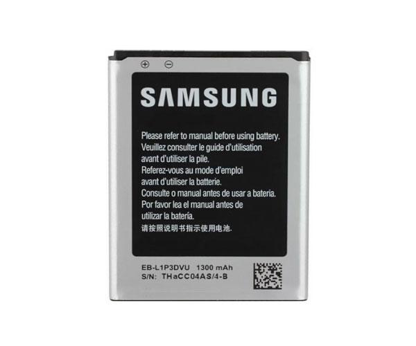 Bateria movil Samsung Galaxy Fame S6810 - Fame Lite S6790 - Eb-l1p3dvu