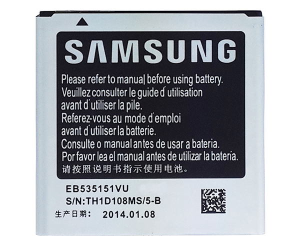 BATERIA MOVIL SAMSUNG GALAXY ADVANCE i9070