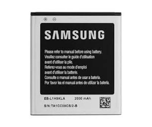 Bateria movil Samsung Galaxy express i8730 3 pin
