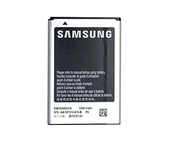 Bateria movil Samsung omnia pro 2 - i8910 - s8500 wave - i5801