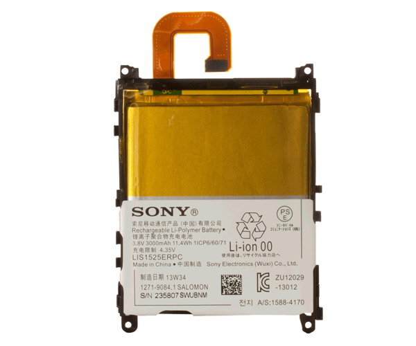 BATERIA MOVIL SONY Z1 - LIS1525ERPC