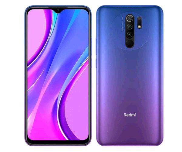 "Smartphone Xiaomi Redmi 9 sunset Purple 6.53"" FHd+ - Octacore Helio G80 - 4Gb - 64Gb - 8 Mp - 13+8+5Mp - Android 10 - NFC"